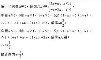 函数单调性(函数单调性的求法和步骤)_1572人推荐