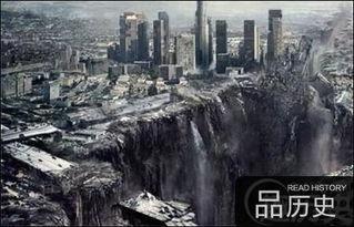 巧合还是事实 中外历史竟都记载了史前大洪水