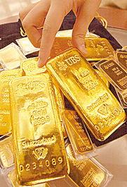 中金黄金投资金条(今日金条价格,中国银)(今日金条价格,中国银行金条价格,金条价格多少一克,金条价格查)