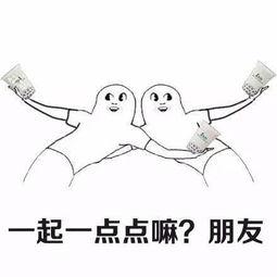 史上最全一点点隐藏菜单曝光, 深圳嗑奶茶党们都疯了