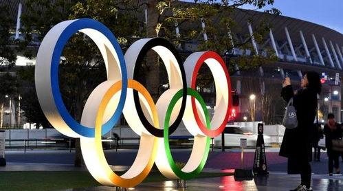 东京奥运海外观众入境需买保险减轻公费负担