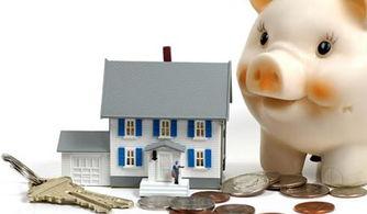 贷款要(一般贷款需要哪些材料)