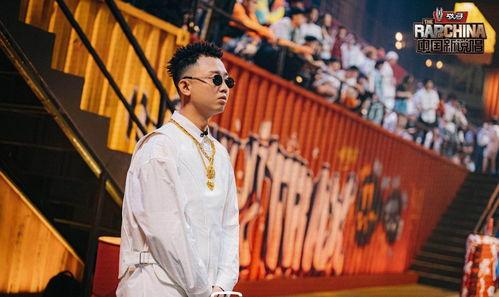 中国新说唱2020gai周延升级厂牌主理人