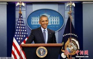 关于奥巴马的800字作文素材