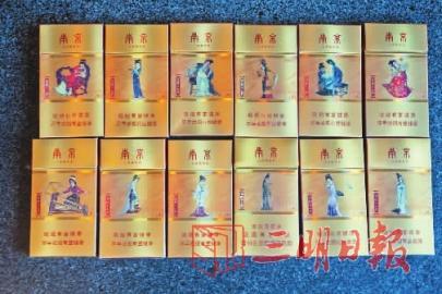 南京金陵十二钗(金陵十二钗是指哪些人?)