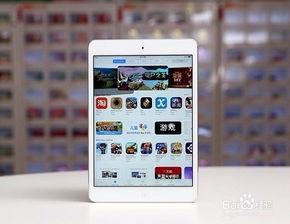 iPad mini2与iPad mini1的区别