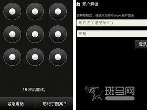 ssr�~�小工具 安卓