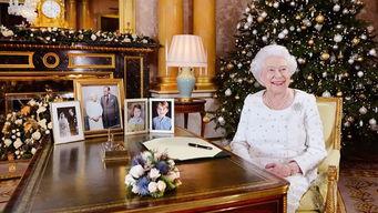 英女王圣诞保留节目今年致辞家