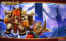 798Game 神仙 封神之战 天竺古城冒险