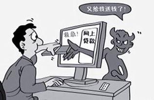 西安贷款网(在西安有一套房(没贷)