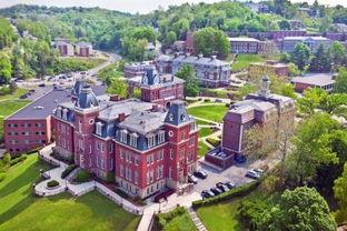 West Virginia University scenery