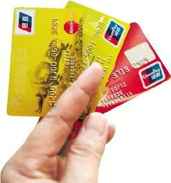 建设银行卡丢失怎么办