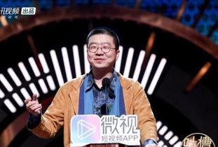 吐槽大会首播,看了王佩瑜的吐槽却一点也笑不出来新闻蛋蛋赞