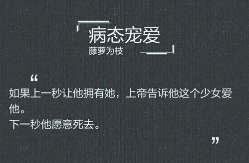 ferryman小说英文语录