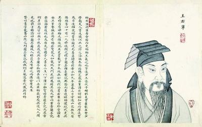 郑思肖(《画菊》是郑思肖的送)
