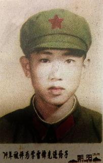 1978年,沈汝波成为一名