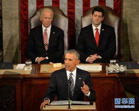 奥巴马在国会发表国情咨文演说