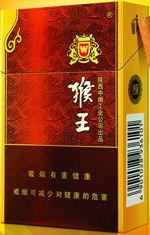 猴王香烟价格(这种猴王多少钱一条)