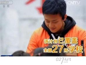 新闻联播表扬跑男传baby鹿晗退出跑男4令人不舍2