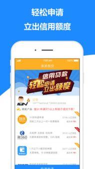 人人贷款app下载(人人贷借款APP一般多久到账)
