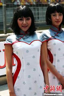 F1中国大奖赛旗袍美女