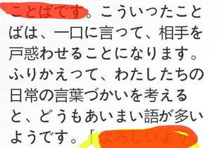 日语初学,日语自学以及日语学习如何入门