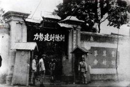献礼国庆追溯近代中国教育史重大事件