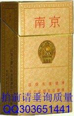 红色南京烟多少钱一包(南京香烟多少钱一包啊)