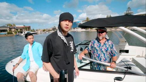周游记澳洲海钓遇困境周杰伦即将打开新技能大门
