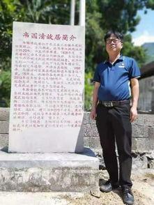 广西瑶乡赤子蒙仕荣荣誉当选中国东盟影响力风云品牌人物代表
