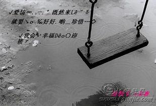60个悲伤的句子,悲伤的那么漂亮 新闻热点 kongjie.com