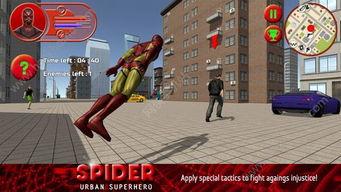 蜘蛛城市超级英雄下载,蜘蛛城市超级英雄游戏手机版下载V1.0