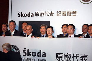 koda重返台湾,太古利奔预告台北车展再造经典