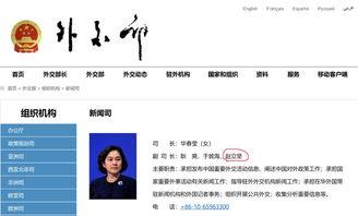 赵立坚在国内可能没有华姐姐那么出名,他在国外可是响当当的中国外交官,甚至有国外媒体把他和美国总统特朗普做比较——作为第一批在推特上开设个人账号的中国外交官,赵立坚在推特账号已有20多万粉丝.