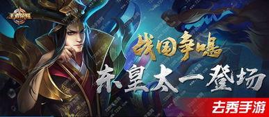 王者荣耀3月28日更新了什么 3.28更新不了进不去怎么办