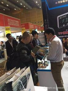 星锋行在深圳国际汽车改装服务业展览会等待您