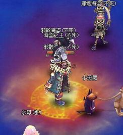 37RO仙境物语世界boss之海盗之王攻略