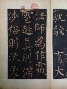 玄秘塔碑(玄秘塔碑是谁的书法作)