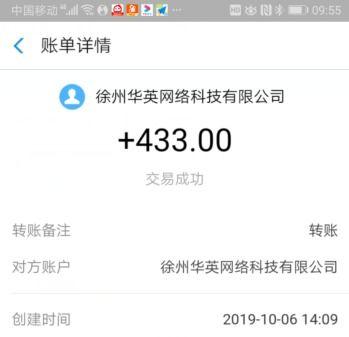 手机自动一天赚500(怎样在手机上挣点小钱)