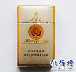 中国最贵十大名烟(中国最贵的烟是什么?)