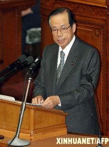 资料图片:日本首相福田康夫