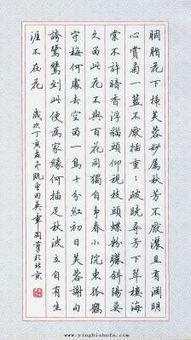田英章硬笔书法(田英章硬笔字帖)_1659人推荐