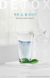 减肥茶清新健康减肥养生广告图片