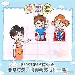 希星幼儿园育儿小贴士 如何表扬孩子