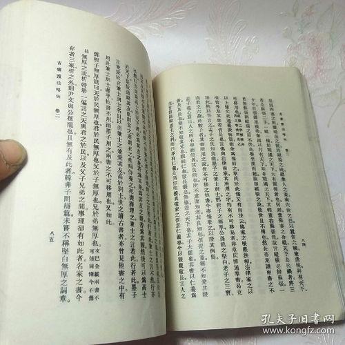 道德经读法略谈  道德经第二章恶的读音