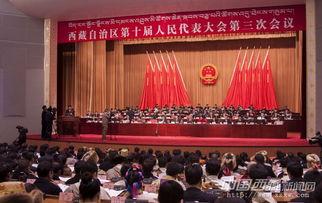 解读西藏两会关键词经济22年保持两位数增长