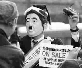 这将是日本首次向没有加入《不扩散核武器条约》的国家出口核技术,引发两国民众抗议。