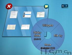 Windows下六款顶级桌面美化软件推荐