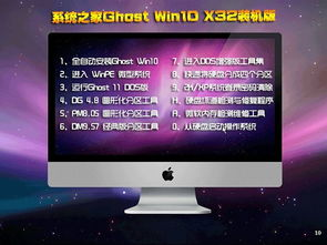 windows10专业版系统怎么激活