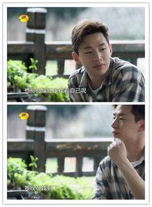 黄磊透露:当初导演知道刘宪华拒绝《向往的生活3》时,难过了好久.